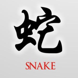 chinese zodiac signs snake